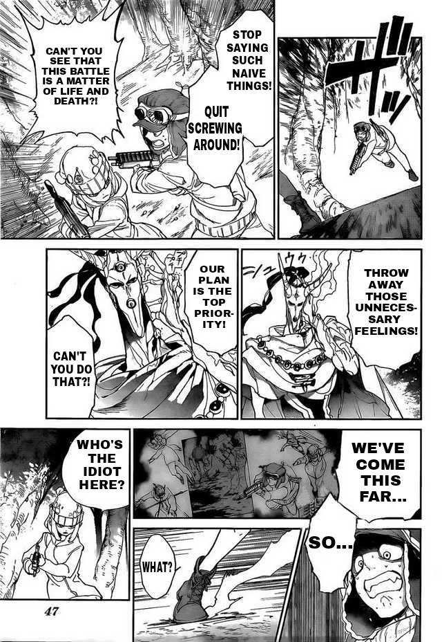 Yakusoku No Neverland Chapter 82  Online Free Manga Read Image 5