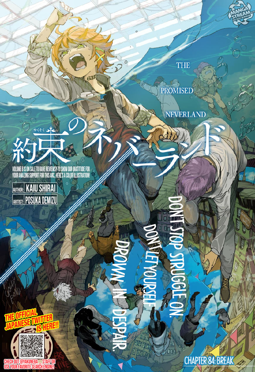 Yakusoku No Neverland Chapter 84  Online Free Manga Read Image 1