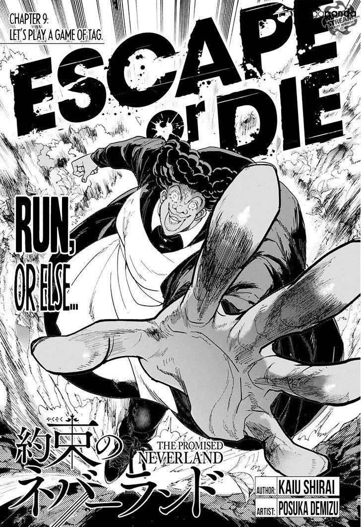 Yakusoku No Neverland Chapter 9  Online Free Manga Read Image 3