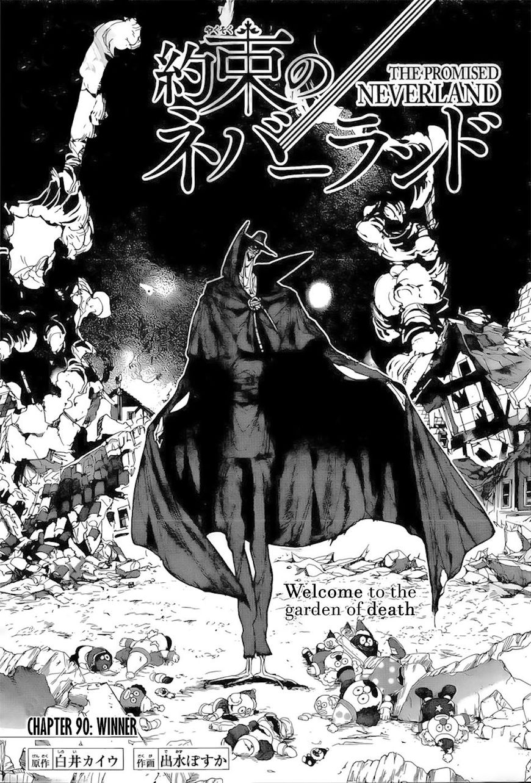 Yakusoku No Neverland Chapter 90  Online Free Manga Read Image 2