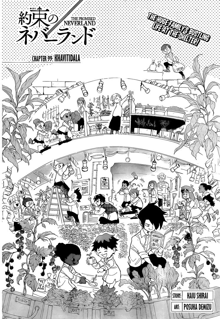 Yakusoku No Neverland Chapter 99  Online Free Manga Read Image 7