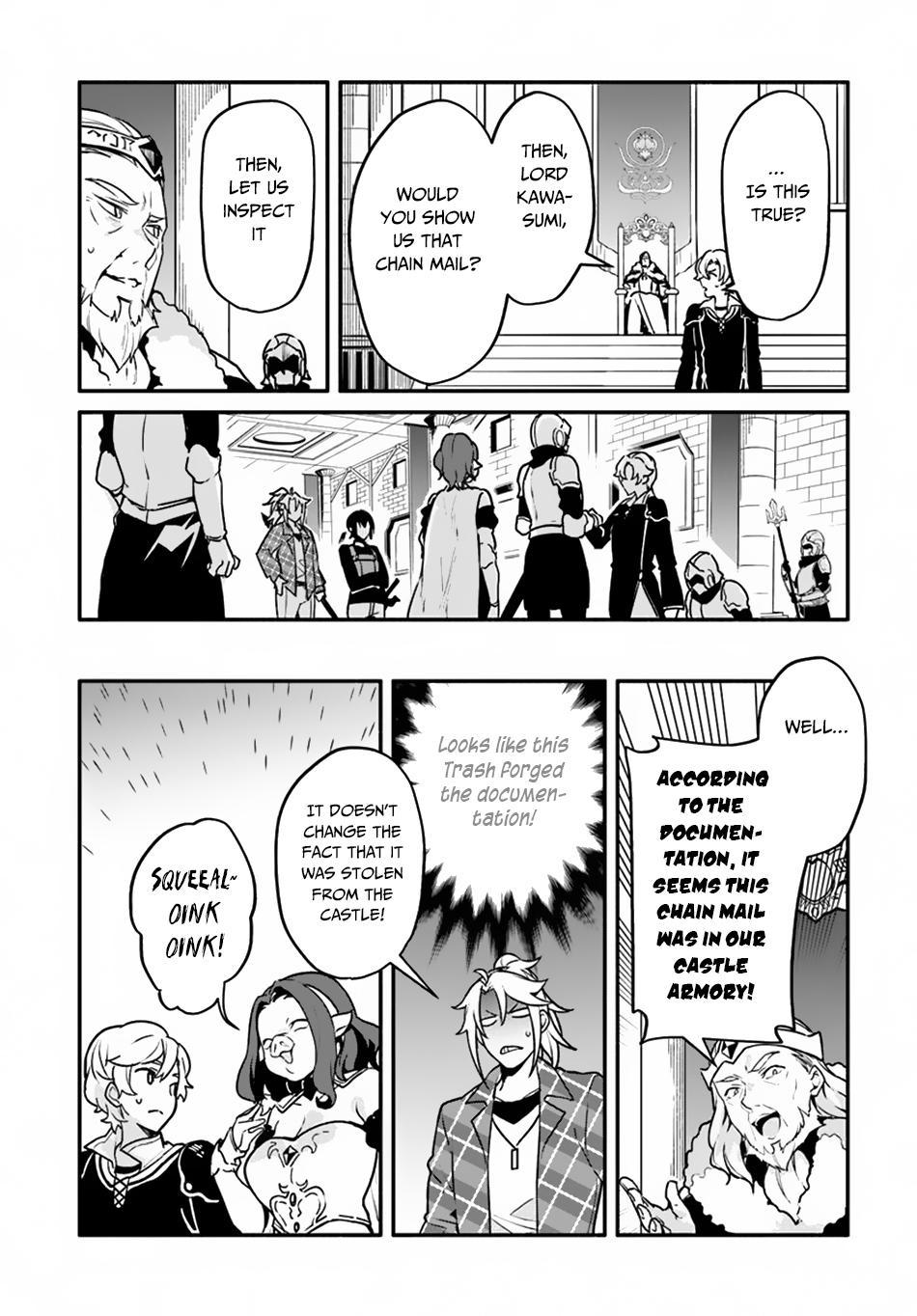 Yari No Yuusha No Yarinaoshi Chapter 22  Online Free Manga Read Image 26