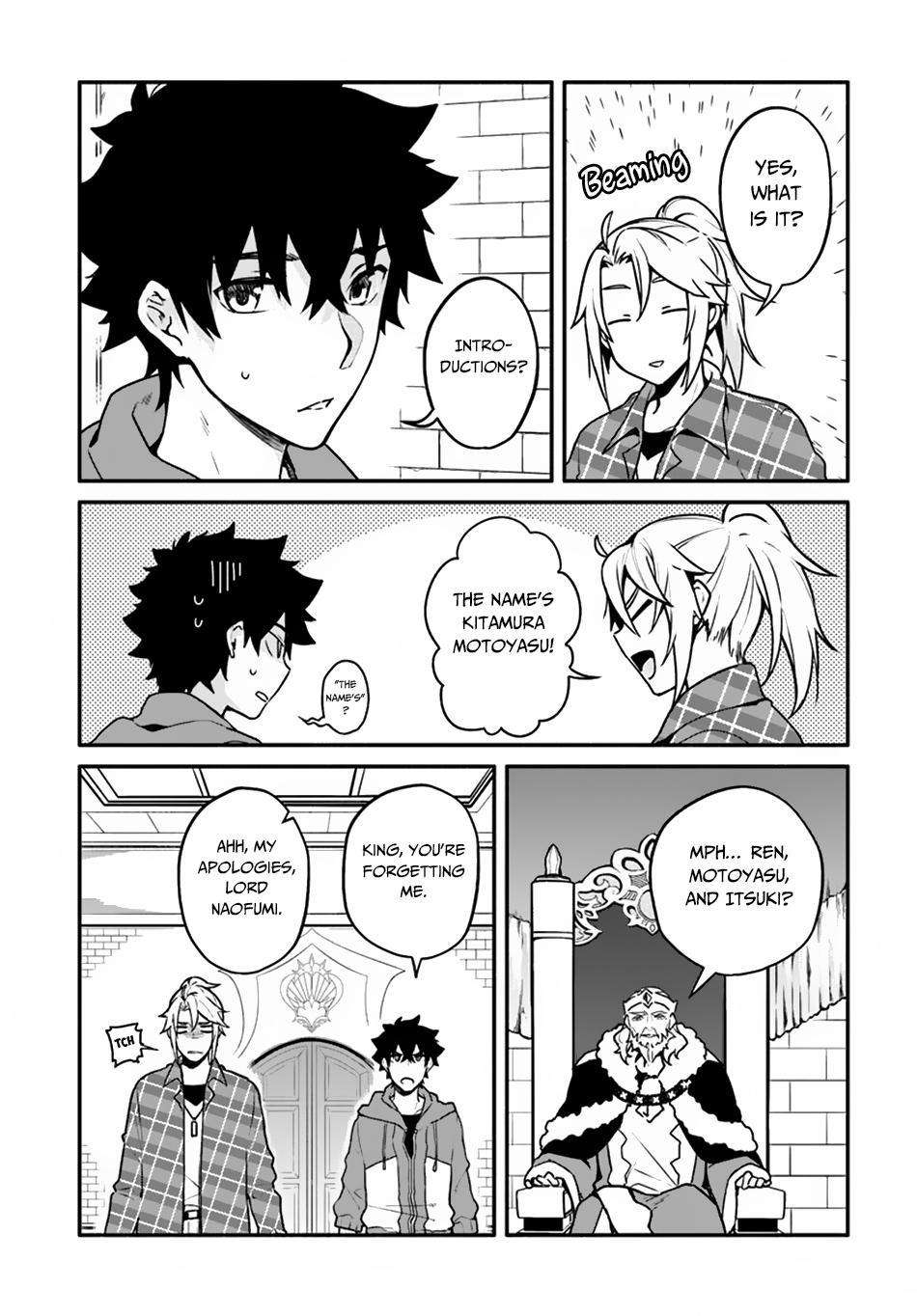 Yari No Yuusha No Yarinaoshi Chapter 22  Online Free Manga Read Image 4