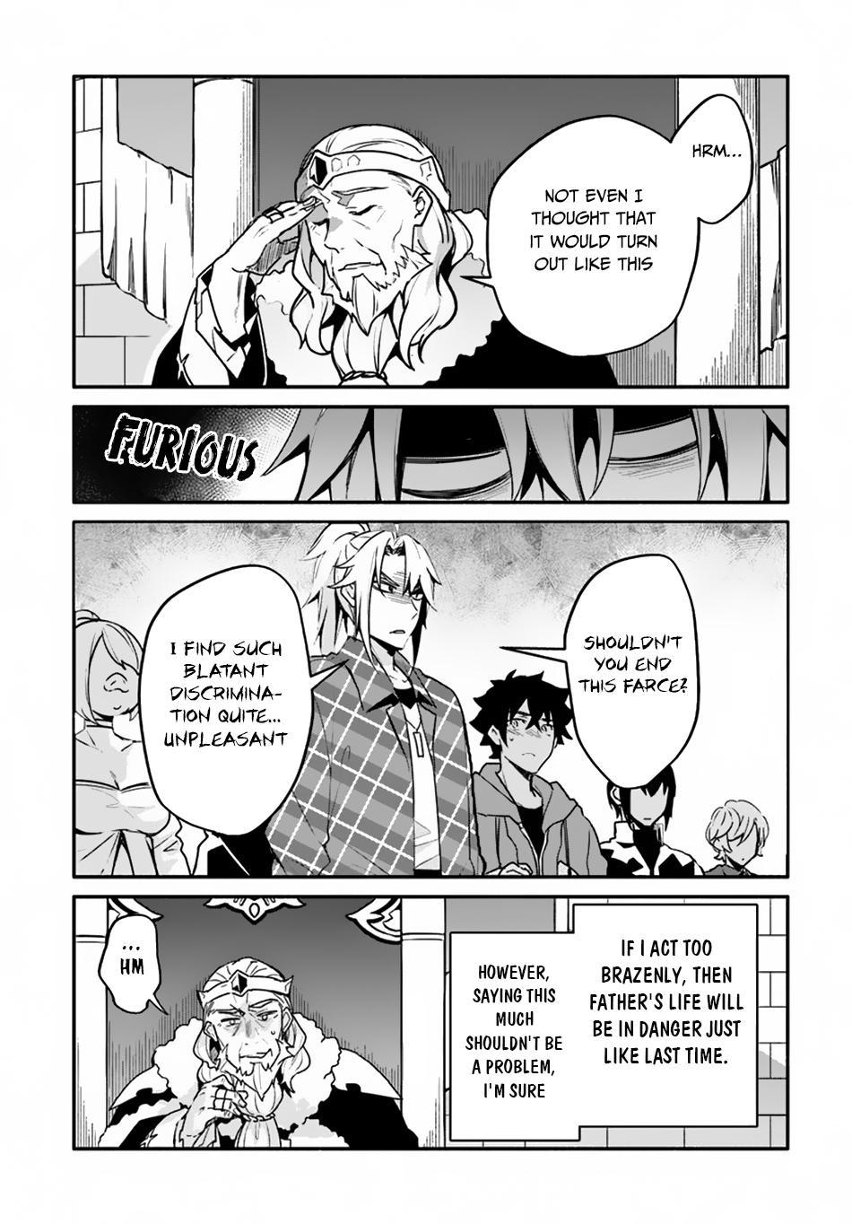 Yari No Yuusha No Yarinaoshi Chapter 22  Online Free Manga Read Image 8