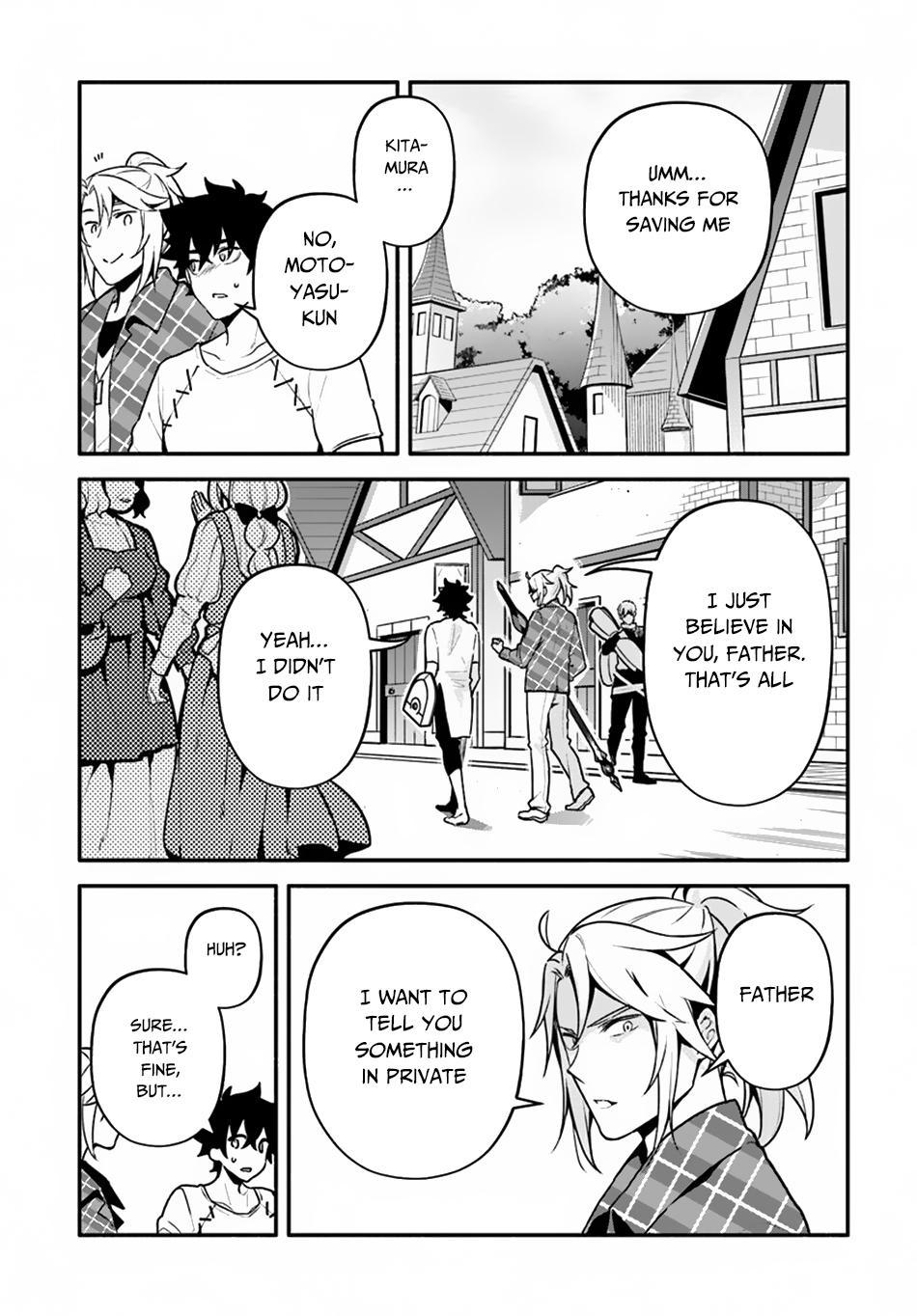 Yari No Yuusha No Yarinaoshi Chapter 23  Online Free Manga Read Image 14