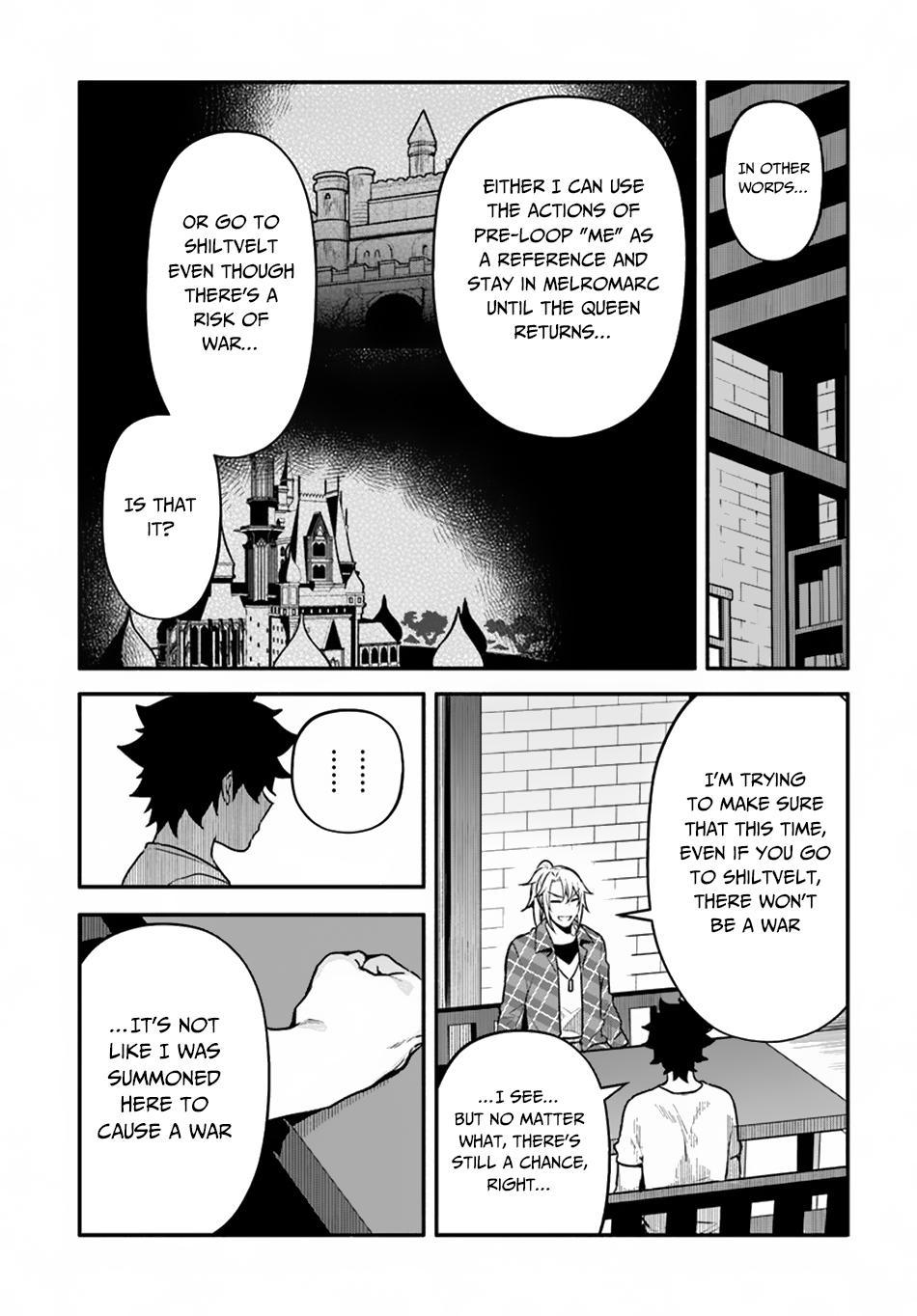 Yari No Yuusha No Yarinaoshi Chapter 23  Online Free Manga Read Image 20