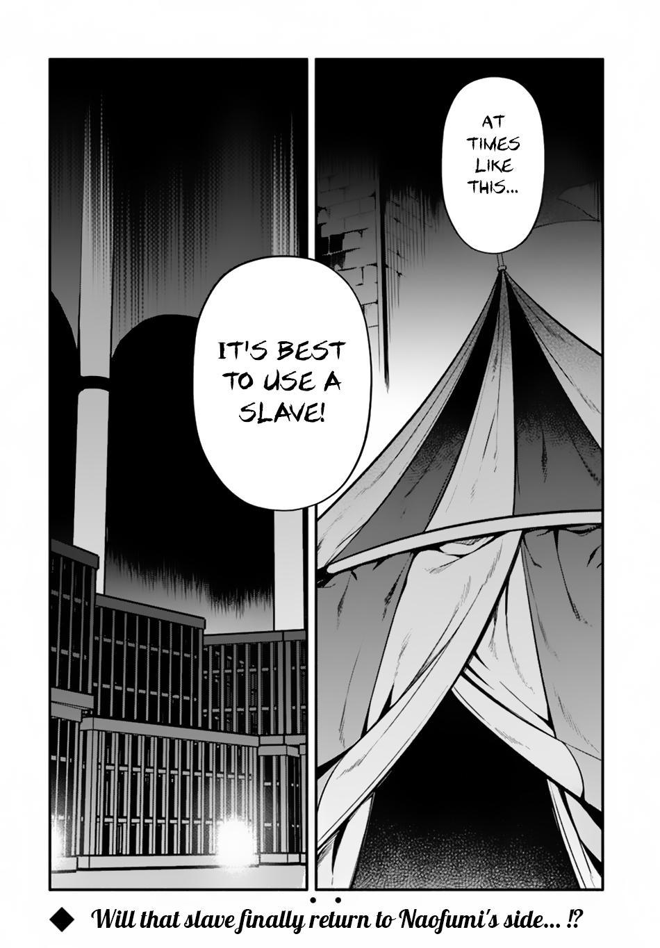 Yari No Yuusha No Yarinaoshi Chapter 23  Online Free Manga Read Image 29