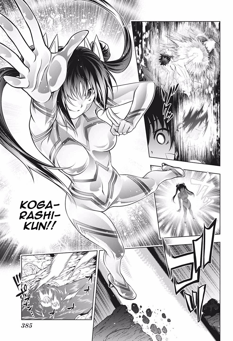 YuragiSou No YuunaSan Chapter 199  Online Free Manga Read Image 13