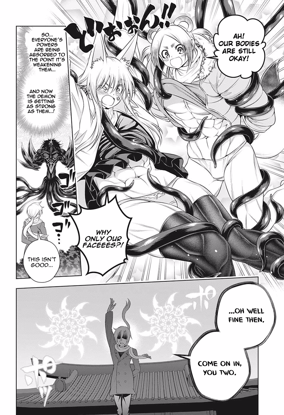YuragiSou No YuunaSan Chapter 200  Online Free Manga Read Image 18