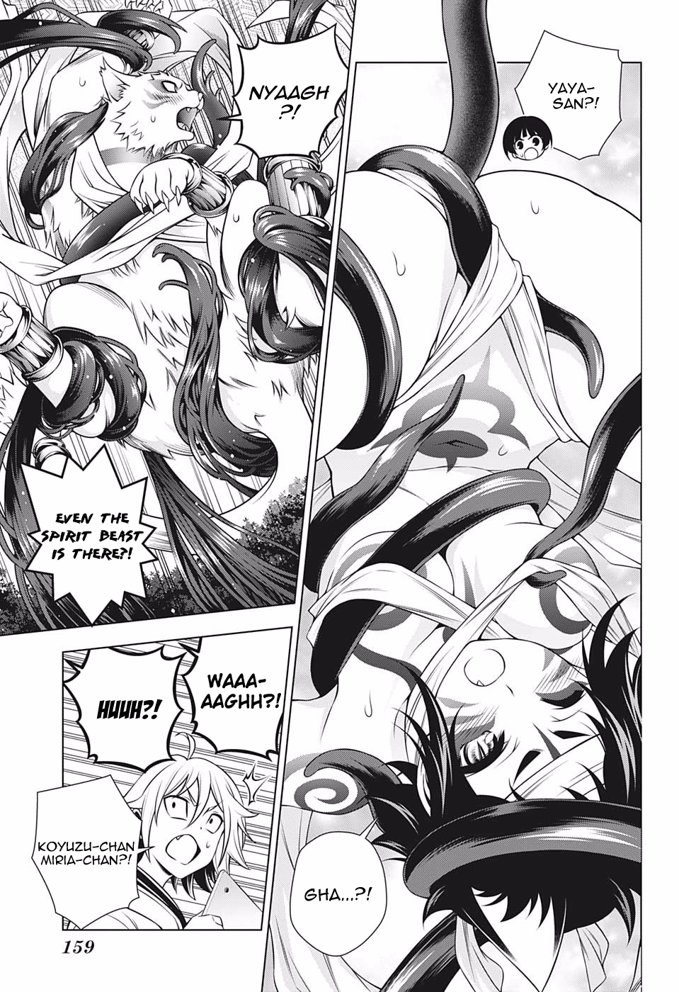 YuragiSou No YuunaSan Chapter 200  Online Free Manga Read Image 9