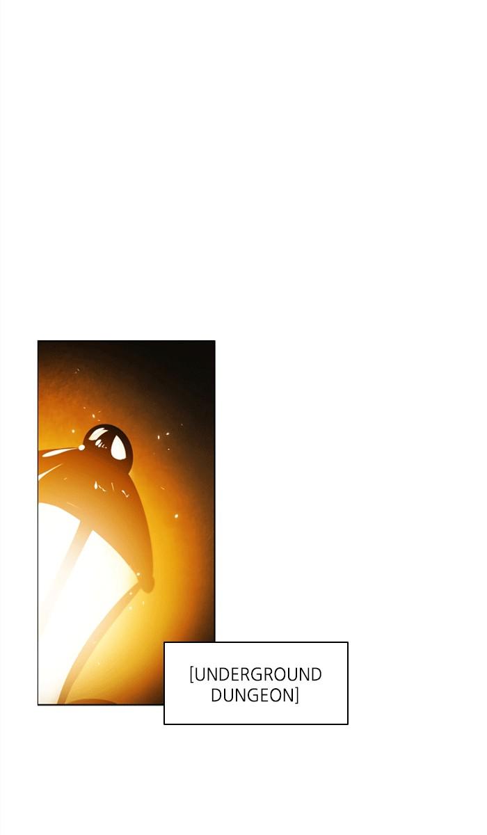 Zero Game Chapter 26  Online Free Manga Read Image 1
