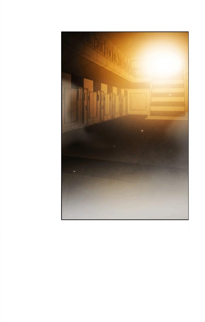 Zero Game Chapter 26  Online Free Manga Read Image 2