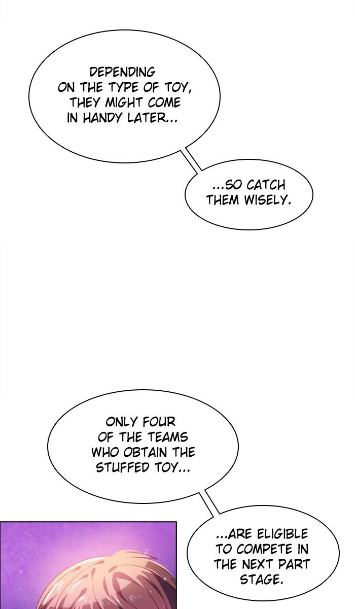 Zero Game Chapter 26  Online Free Manga Read Image 20