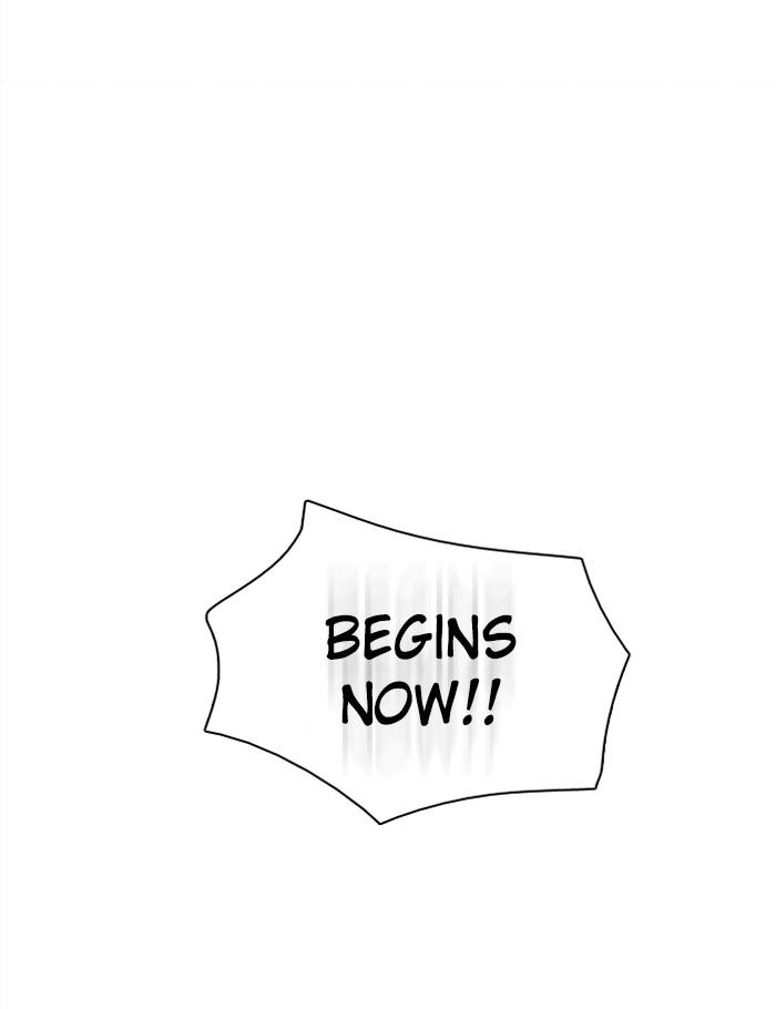 Zero Game Chapter 26  Online Free Manga Read Image 29