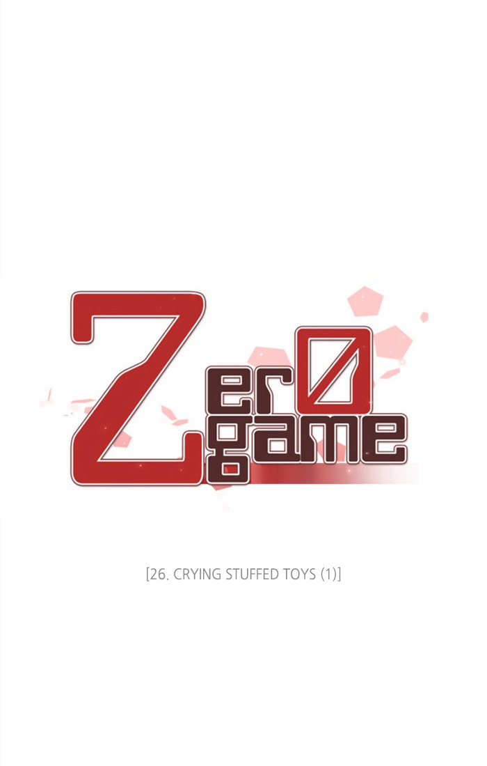 Zero Game Chapter 26  Online Free Manga Read Image 31