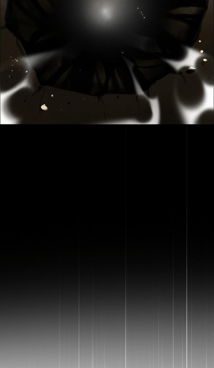 Zero Game Chapter 26  Online Free Manga Read Image 84