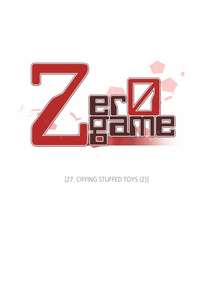 Zero Game Chapter 27  Online Free Manga Read Image 21