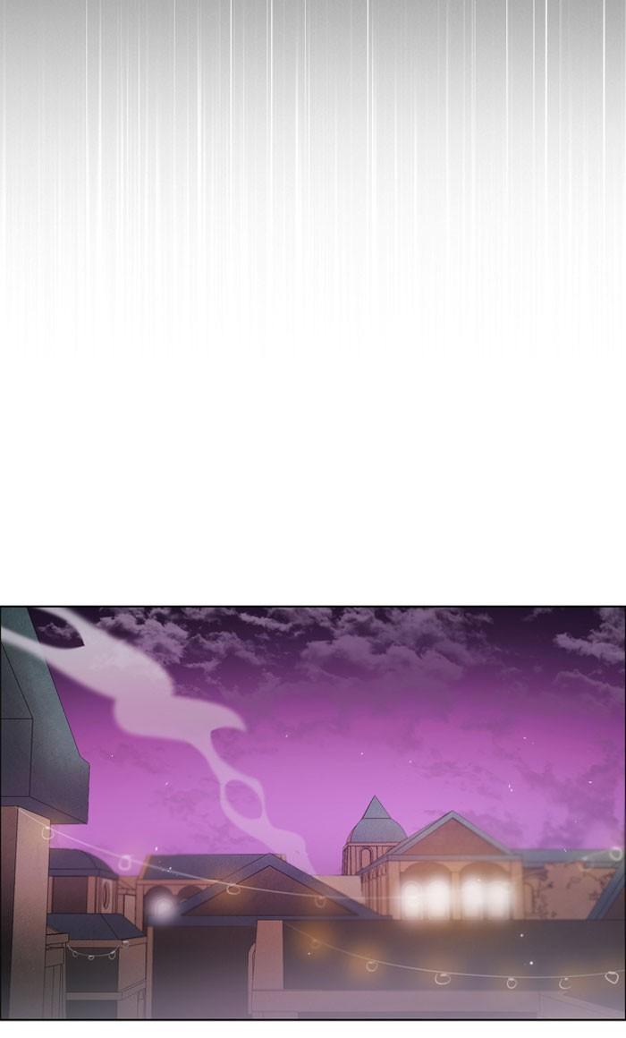 Zero Game Chapter 27  Online Free Manga Read Image 36