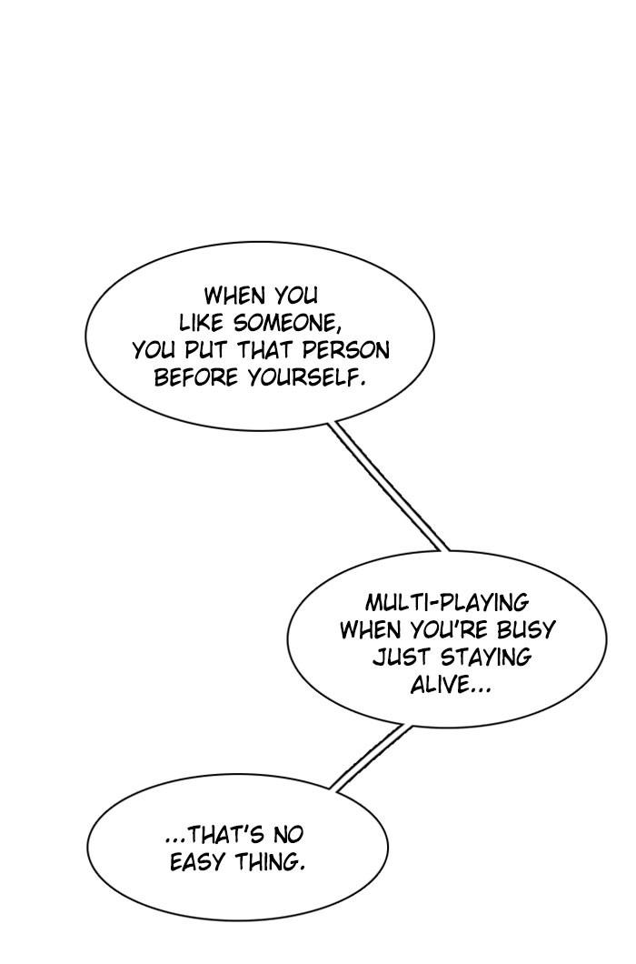 Zero Game Chapter 27  Online Free Manga Read Image 66